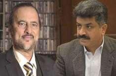 تحریک انصاف کے سابق رکن اسمبلی عارف یوسف نے وزیرِ اعظم کے خلاف ہتکِ ..