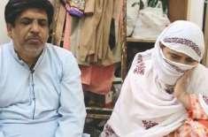 بھارتی فراڈیئے نے پاکستانی تاجر کو دو وقت کی روٹی کا محتاج بنا دیا