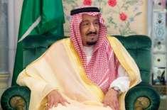 کرونا کی وبا نے سعودی معیشت کی لچک اور مضبوطی کو ثابت کر دیا ، شاہ سلمان