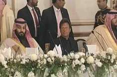 پاکستان سعودی عرب تعلقات کونئی بلندیوں پرلےجائیں گے، عمران خان