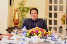 وزیراعظم عمران خان، نوازشریف کی وطن واپسی کیلئے سرگرم ہوگئے