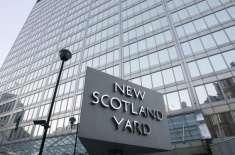 برطانوی عدالت نے بانی ایم کیو ایم پر سخت پابندیاں لگا کر انہیں ضمانت ..