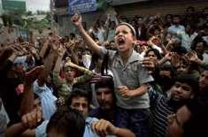 مسلم لیگ(ن)کی کشمیریوں سے اظہار یکجہتی کیلئے مال روڈ پر ریلی ، ''کشمیر ..