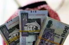 سعودی عرب؛ 17 ارب ریال کی منی لانڈرنگ میں ملوث 24 رکنی گینگ انجام کو پہنچ ..