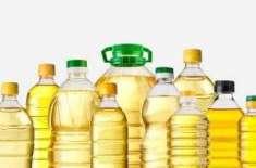 درجہ دوئم کے خوردنی تیل کی قیمت میں 20 روپے فی لیٹر اضافہ