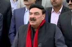 پی ٹی آئی حکومت کو اتحادی جماعتوں کی مکمل حمایت حاصل ہے' پاکستان مسلم ..