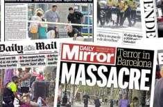 دہشت گرد حملوں کے حوالے سے امریکی میڈیا کا متعصب رویہ