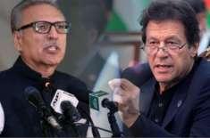 وزیراعظم عمران خان کی وجہ سے پوری دنیا میں پاکستان کی عزت میں اضافہ ..