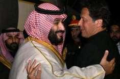 سعودی ولی عہد خود کو پاکستان کا سفیر کہہ کر دل جیت لیے ہیں. عمران خان