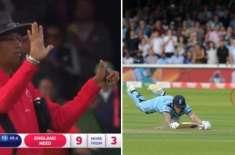 ورلڈ کپ فائنل ، انگلینڈ کو اضافی رن دینے والے امپائر نے غلطی کا اعتراف ..