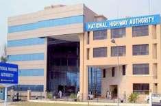 نیشنل ہائی وے اتھارٹی کی9 ارب روپے زرعی ترقیاتی بنک کو سود پر دینے بارے ..