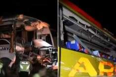انڈونیشیا، دو مسافر بسوں میں تصادم ، 7 افراد ہلاک، 16زخمی