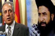 قطر میں امریکا اور طالبان کے درمیان مذاکرات کے نئے دور کا آغاز
