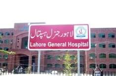 ڈاکٹروں کی ہڑتال :جنرل ہسپتال میں پرنسپل کی زیر نگرانی 6 مریضوں کے سی ..