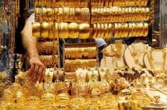 بین الاقوامی مارکیٹ میں قیمتوں میں اضافے کے باعث مقامی صرافہ مارکیٹوں ..