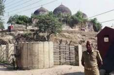 سنی وقف بورڈ نے بابری مسجد کی تعمیر کیلئے متبادل زمین کی پیشکش قبول ..