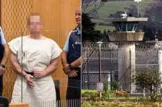 دہشت گرد برینٹن ٹیرنٹ کا خود پر لگائے گئے تمام الزامات ماننے سے انکار