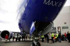 جہاز میں سوار آف ڈیوٹی پائلٹ نے طیارے کو بڑی تباہی سے بچا لیا