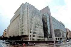 پاکستان میں مقامی حکومتوں کے نظام کو مضبوط اور خودمختار بنایا جائے، ..
