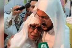 سعودی وزیر کو کرائسٹ چرچ حملے کے شہید کی بیوہ کو ماتھے پر بوسہ دینے ..