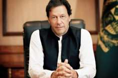 وزیراعظم عمران خان سے امریکی ری پبلکین پارٹی کے سرگرم کارکن ساجد تارڑ ..