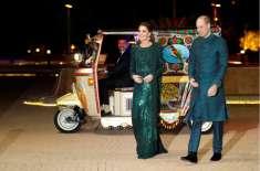 برطانوی شاہی جوڑے کی رکشے میں بیٹھ کر پاکستان مونومنٹ آمد