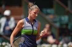 کیرولینا پلسکووا نے اٹالین اوپن ٹینس ٹورنامنٹ ویمنز سنگلز ٹائٹل جیت ..