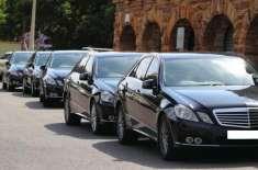 اسلام آباد ، گاڑیوں کی آن لائن رجسٹریشن کا نظام متعارف کرا دیا گیا