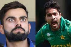 icc trolls indians with amir,s spell
