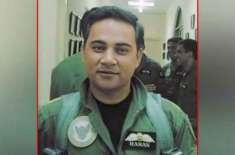 اراکین سینیٹ کا بھارتی طیارہ مار گرانیوالے پاکستانی پائلٹ حسن صدیقی ..