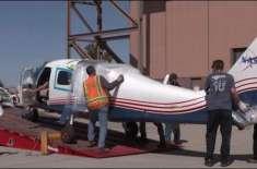 طیاروں کو اڑانے کے لیے ایندھن نہیں الیکٹرک بیٹری استعمال ہو گی