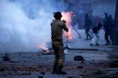 مقبوضہ کشمیر میں بھارتی فورسز نے چھاپوں ، لوگوں کی مارپیٹ ، املاک کی ..