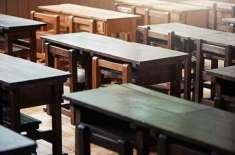 بلوچستان کے بعد سندھ کے تعلیمی ادارے بھی بند کرنے کا فیصلہ