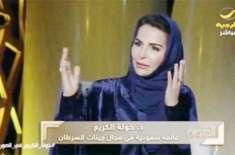 'آبِ زم زم کینسر کے مریضوں کے لیے مفید نہیں': سعودی خاتون سائنس دان ..