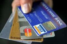 ڈیبٹ کارڈ ہیکنگ اور فراڈکروڑوں صارفین کا مسئلہ ہے، بھارتی ادارے کے ..