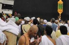 ایمان افروز کیفیات میں مسجد حرام میں باران رحمت نے ماحول خوش گوار بنا ..