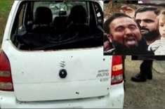 سانحہ ساہیوال : جاں بحق ہونے والوں کی ابتدائی پوسٹمارٹم رپورٹ