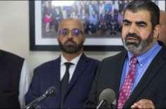 نسل پرستی اور مذہبی منافرت، امریکی مسلمانوں کو جہاز سے اتار دیا گیا