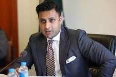 وفاقی حکومت نے15 جولائی سےسیاحت کو بحال کرنے کا عندیہ دے دیا
