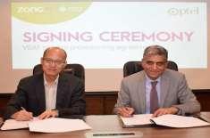 4G Zong اور پی ٹی سی ایل کے ما بین پاکستان کے د ور دراز علاقوں میں نیٹ ورک ..