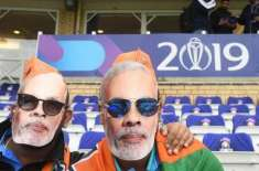 indian fans tried to get pm modi mask into ground