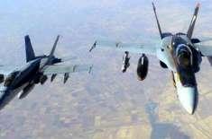 یمن میں اتحادی لڑاکا جہازوں کی بمباری،