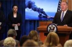 خلیج عمان میں ٹینکروں پر حملوں کے بعدامریکا اور ایران کے درمیان کشیدگی ..