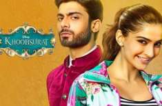سونم کپور نے فلم ''خوبصورت'' میں فواد خان کو اپنے مد مقابل بہترین ..
