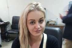 کسٹمز حکام کا ہیروئن سمگلنگ کیس میں غیر ملکی ماڈل ٹریزا ہلسکوا کی سزا ..
