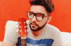 """گلوکار حمزہ بشیر نے اپنا نیو سونگ """"کوچی """"ریکارڈ کروا لیا"""