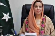 آنیوالی نسلوں کیلئے پاکستان کو بچانا ہے تو اپنے حصے کا ایک پودا ضرور ..
