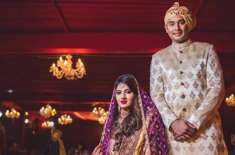 Sanaa Mirza's sister Anam Mirzaki's wedding photos went viral Anam Mirza is married to Asad, son of former Indian captain ..