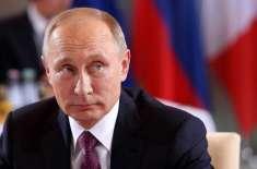 ایک دہائی بعد روسی صدرکا دورہ سعودی عرب