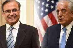 امریکہ میں پاکستانی سفیر اسد مجید کی زلمے خلیل زاد سے ملاقات ، افغان ..